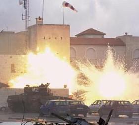 Arafat go boom!!!
